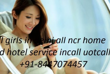 8447074457 CALL~GIRLS IN DELHI KORUL BAGA SHOT 2000 NIGHT 7000 HOME AND HOTEL SERVICE….