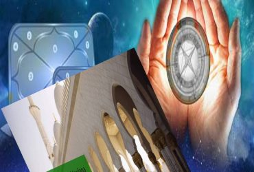 Dua E Manzil Best Solution By Muslim Astrology  +91-9785283786