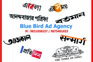 BOOK YOUR AD IN ANY NEWSPAPER IN KOLKATA