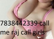 munirka escrot in delhi call me 7838442339 sexxxx