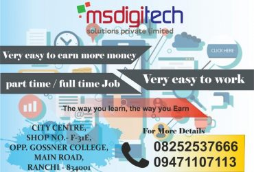Home based jobs provider in ranchi