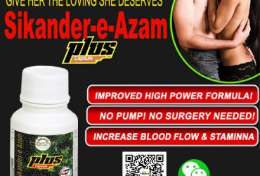 Boost up your Body Harmones With Sikander -e- Azam Plus Capsule