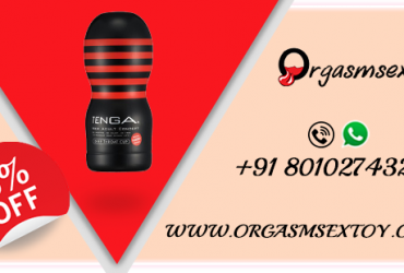 10% Discount All Sexual Products with free Gifts in Ludhiana