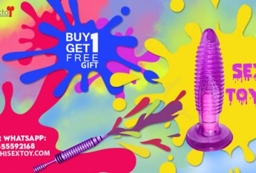 Buy Artificial Sex toys in Bangalore