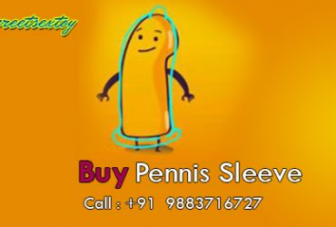 10% Discount All Sexual Products with free Gift in  Surat