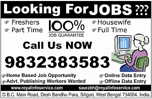 Part Time Job Offered