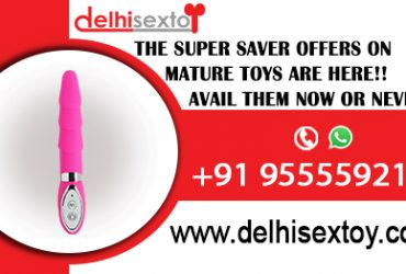 Buy Best Collections Of Sex toys in Rourkela