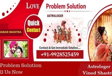 World Famous Love Guru – Love Astrologer in India