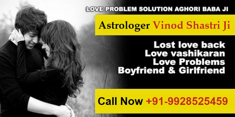 How Can I Bring My Ex Love Back By Astrology – I Want My Ex Love Back