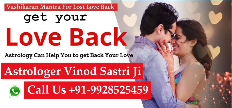 Most Powerful Online Love Vashikaran | Love Vashikaran Mantra Specialist