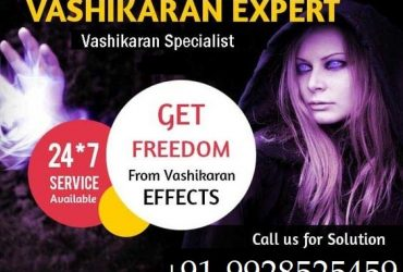 What is Vashikaran, How Does Vashikaran free of cost work for you?
