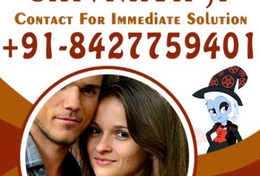 Powerful Vashikaran Mantra