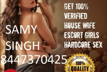 NOW MUST TRUSTABLE | FEMALE CALL GIRLS SERVICE| MAKE YOUR MOOD Girls AT 8447370425