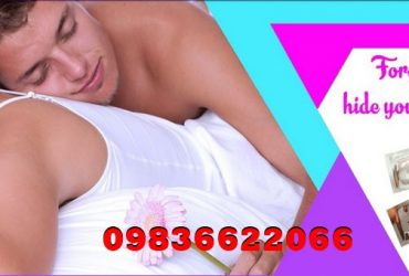 BUY BEST OFFER ON SEX DOLL PRODUCTS IN SURAT CALL +919836622066