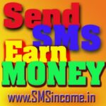 SMS Sending Jobs – Earn Money By Mobile