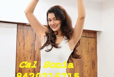 Call Sonia 08420216715 vip Member Only 2350 Paytm this Number 24×7 Service All india