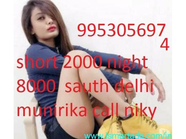 Call~~+91-9953056974 Delhi~Call Girls In Saket Pvr Escort Service
