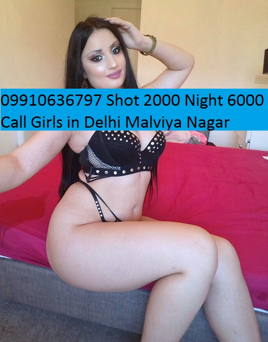 09910636797 IN CALL & OUT CALL SHORT 15OO NIGHT 6OOO CALL GIRLS IN DELHI