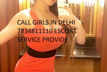 CALL GIRLS IN GURGAON 7834811110 WOMEN SEEKING MEN LOCANTO