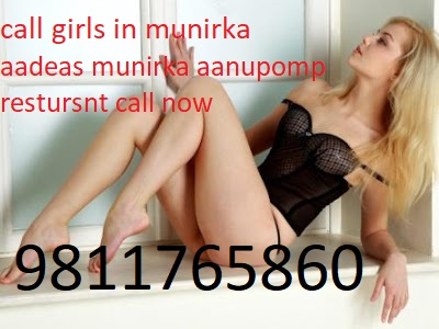call girls in malviya nagar   escorts service  call dipika 9811765860