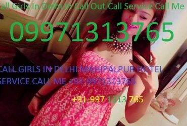 Call Girls in Aerocity 9971313765 Escorts In New Delhi