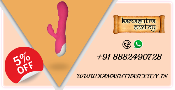 Buy Silicone sex toys in Vadodara