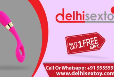 Low Cost Sex Toys Sale In Ulhasnagar