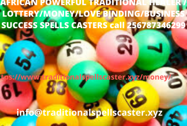 Gambling spells/ Lottery Spells Caster and powerful money spell call mama +256787346299