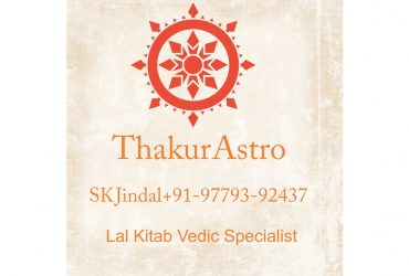 Change your Life by call astrologer Jindal+91-9779392437